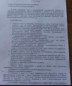 200427makarov